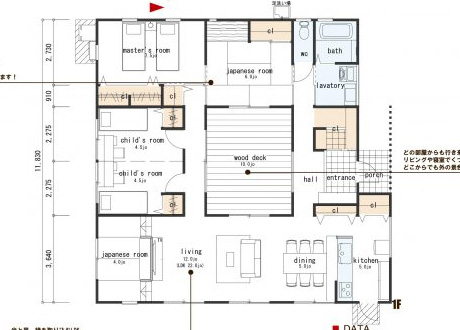 平屋40坪の5LDKの中庭のある間取り図[東玄関]
