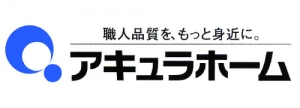 アキュラホームのロゴ