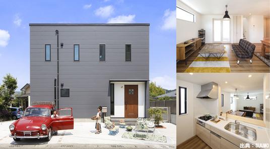1000万円以下の注文住宅の家の実例
