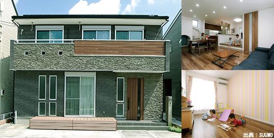 1000万円台(1000~2000万円)の注文住宅の家の実例