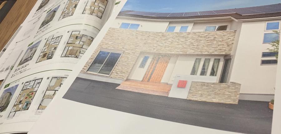 住宅展示場に行くよりも、まずは「カタログ」を取り寄せておくべき!