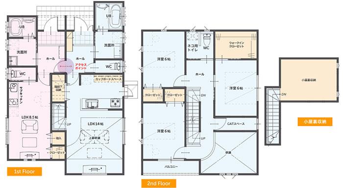完全分離型の二世帯住宅の間取り35坪・40坪【左右/縦割り】