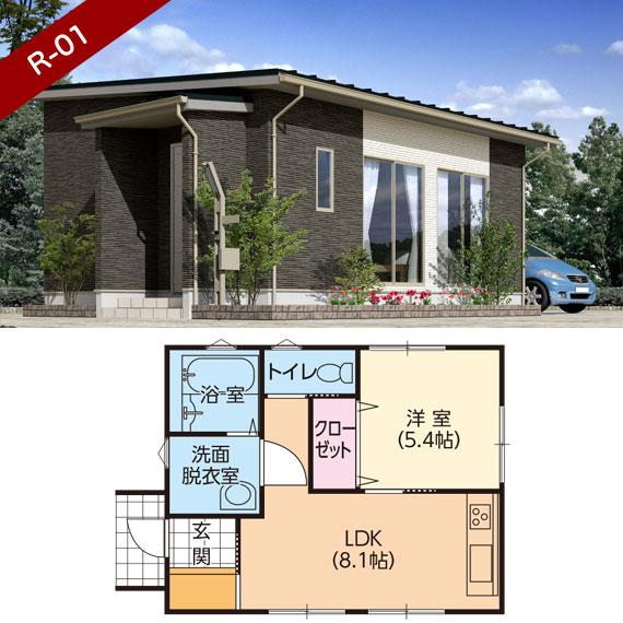 553万円で建てる1LDK12坪の注文住宅の写真と間取り設計図