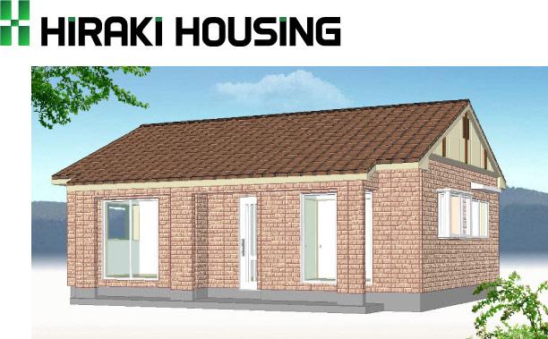 500万円の家を建てるヒラキハウジング[建つんです500]
