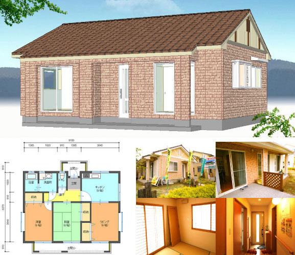 500万円で建てる2LK18坪の注文住宅の写真と間取り設計図
