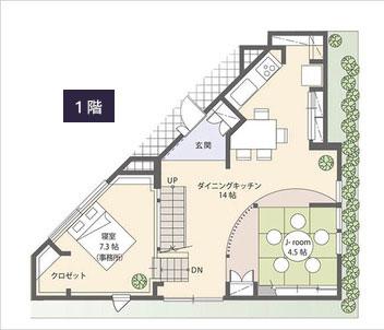 変形地-三角地に建てる2階建て住宅の間取り設計図(敷地32坪)