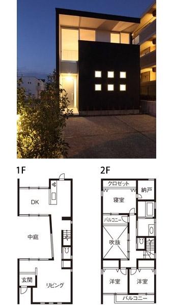 30.5坪の2,000万円~2,500万円の中庭のある家の間取り