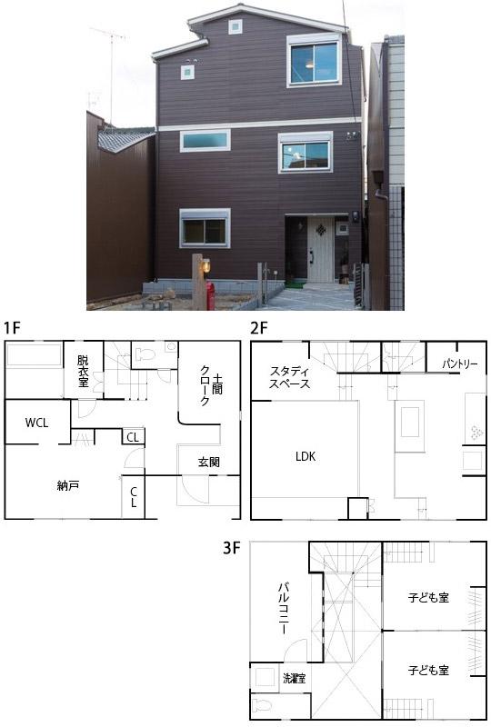 間取り例)2,000万円~2,500万円のスキップフロアを活用して広々空間を実現した狭小住宅32.6坪4LDKの家