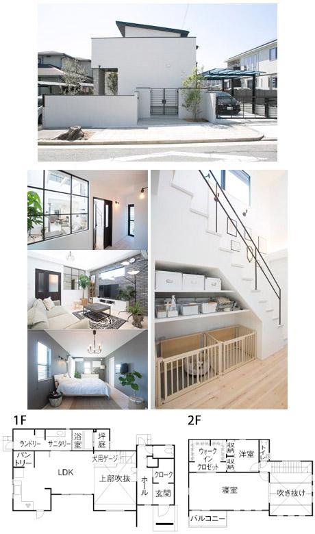 間取り例)1,500万円~2,000万円の愛犬家が住む洋風モダンがおしゃれな40坪2LDKの家
