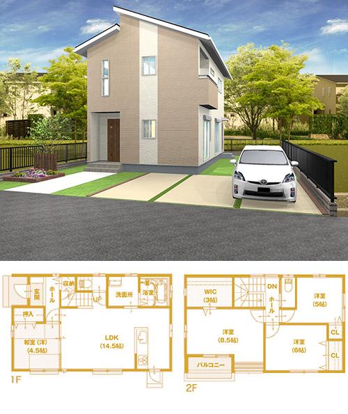 WE-18 4LDK(2階建て住宅)
