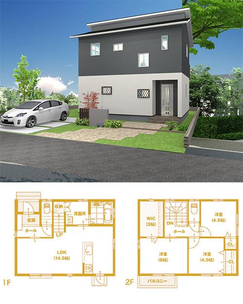 N-11 3LDK(2階建て住宅)