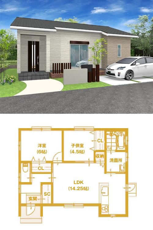 S-03 2LDK(平屋住宅)